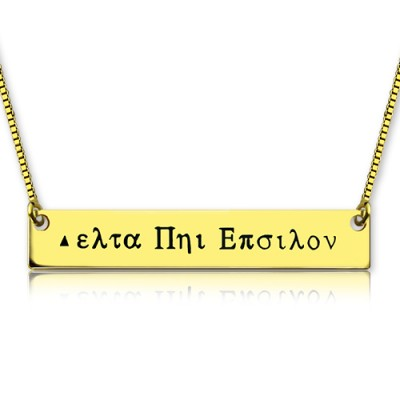 18ct Gold Plated Greek Name Bar Necklace - Handmade By AOL Special